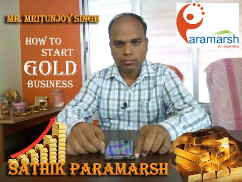 HOW TO START GOLD BULLION TRADING BUSINESS IN HINDI ALLOVER INDIA