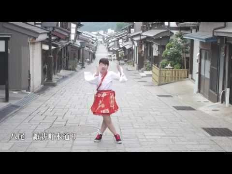 [北陸新幹線富山県PR]【八尾 諏訪町本通り】神のまにまに/楓[とやまde踊ってみた]