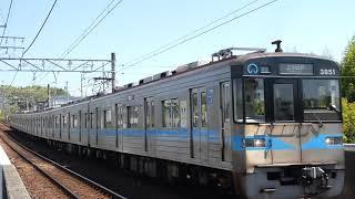 【フルHD】名古屋市営地下鉄鶴舞線3050系 黒笹(TT04)駅停車 4