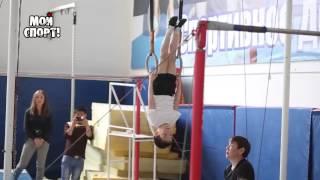 Первенство ДЮСШ №1 среди мальчиков по спортивной гимнастике.