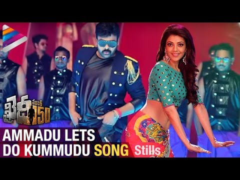 Khaidi No 150 Songs | Ammadu Lets Do...