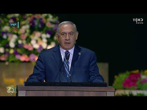 """נתניהו בטקס הדלקת המשואות: """"מה שעשינו עד כה - רק ההתחלה. מנורת ישראל תדלק לנצח"""""""