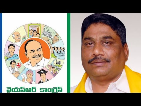 Guntur West TDP MLA Modugula Venugopal talking about troubles in TDP