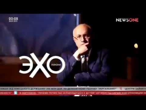 смотреть онлайн 1 украина прямой эфир