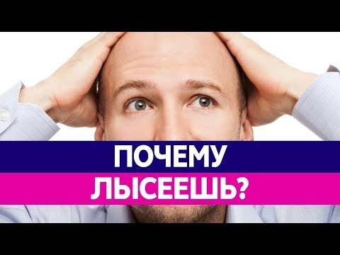 Выпадение волос - симптомы, лечение, профилактика, причины