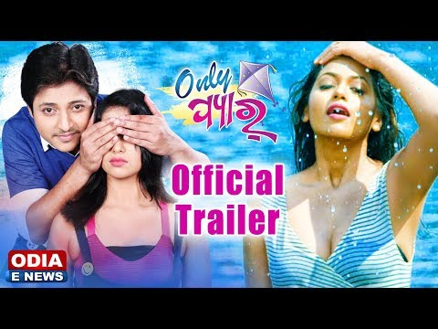 Only Pyar || Official Trailer || Odia...