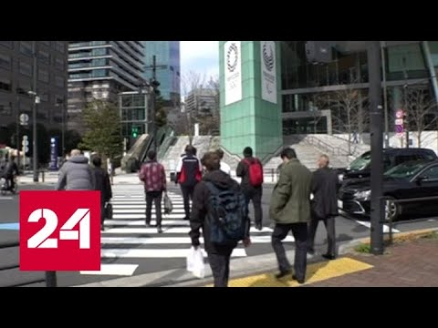 Коронавирус: кабмин Японии говорит о введении чрезвычайного положения - Россия 24