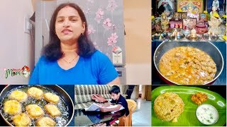 Indian Mom Special Lunch Routine    Paneer  Pakoda    Soya Chunks Masala Curry