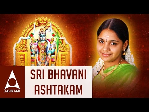Sri Bhavani Ashtakam | Divine Stothras | Devotional Songs | By Ruban