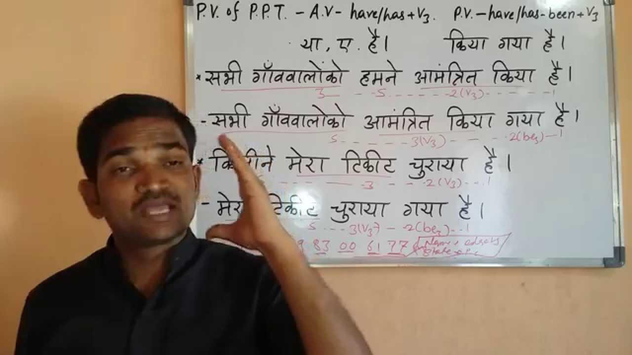 learn english speaking course in hindi pdf