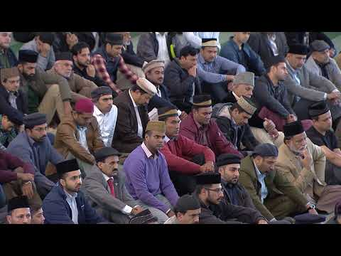 Friday Sermon: Salat - The path to success and salvation: 29th September 2017