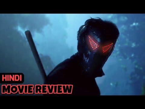 Bhavesh Joshi Superhero Movie Review