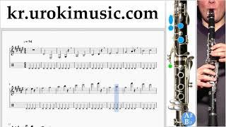 클라리넷 레슨 Silvestre Dangond Nicky Jam - Cásate Conmigo 악보 1 부 um-i359
