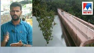Leakage detected in Mullaperiyar Dam | Manorama News