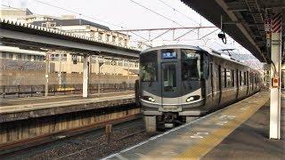JR西日本 225系100番台 普通 野洲行き 膳所駅 南草津駅  20190312