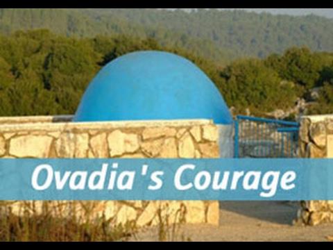 A Ba'al Teshuva, A Convert, and Little Ovadia Reuven (Brit Mila Special)