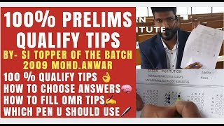 PRELIMS EXAM AND OMR SHEET FILLING PEN IMPORTANT TIPS BY SI TOPPER ANWAR SIR