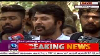 Actor Mammootty Speaks To The Media About 'The Great Father' Scene Leakage thumbnail