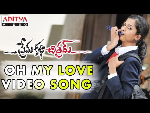 Oh My Love Song || Prema Katha Chitram Video Songs || Sudheer Babu, Nanditha