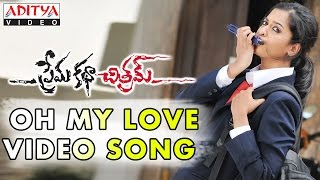 Oh My Love Song  Prema Katha Chitram Video Songs  Sudheer Babu Nanditha