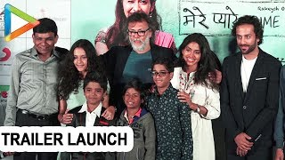 Mere Pyare Prime Minister | Trailer Launch with Cast | Rakesh Omprakash Mehra