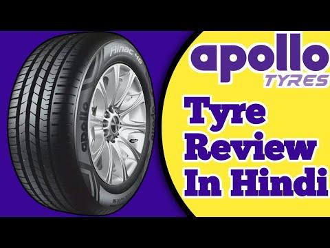 Apollo Tyres Review India | Apollo Tyre Review | Apollo 4g Tyre Review | Apollo Tyre Vs MRF Tyre |