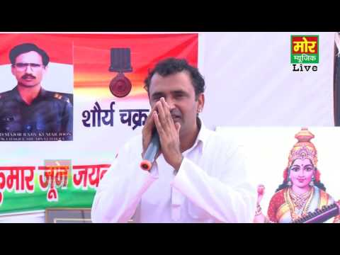 मैं अपने हरियाणे न || Main Apne Haryane Ne || Ramkesh Jiwanpurwala || Gaddi Kheri Rohtak Compitition
