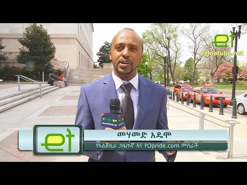 Interview with Mohammed Ademo at US Congress Briefing on Human Rights in Ethiopia | April 19, 2016