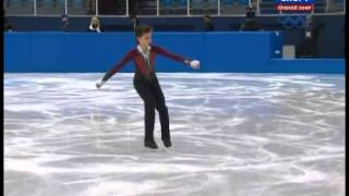 Adian PITKEEV 2014 SP Russian Nationals