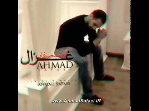 Ahmad Safaei - Ghazal [ AhmadSafaei.IR ]