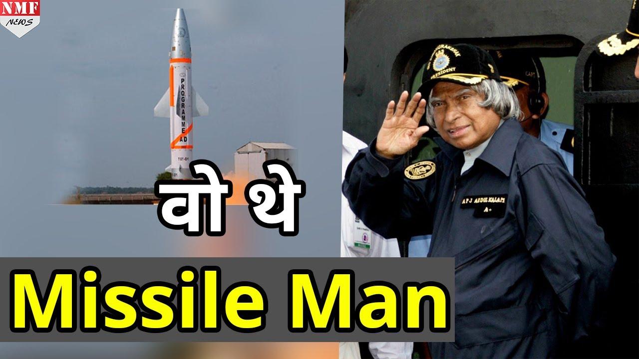 Abdul kalam missile man essay