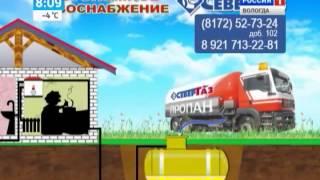 Утро России - Вологодская область (11.04.2014 8:07)