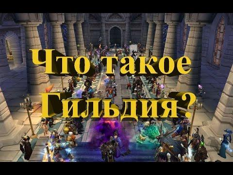 генератор названий кланов Блог им ylifyjo Кампусята
