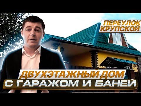 Как купить или продать квартиру в Витебске