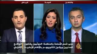 الواقع العربي- الحوثي يزرع والألغام تحصد المدنيين