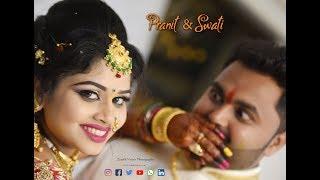 Saaj Hyo Tuza | Engagement | Pranit & Swati | Zenith Vision