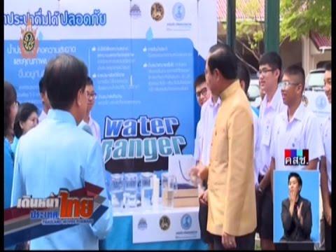 เดินหน้าประเทศไทย มติคณะรัฐมนตรี ฉบับประชาชน 26/07/2016