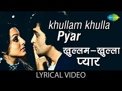 Khullam Khulla Pyar Karenge with lyrics | खुल्लम खुल्ला प्यार करेंगे गाने के बोल | Khel Khel Mein