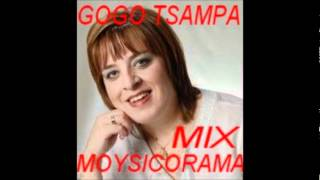 MIX GOGO TSAMPA    (¯`♥´¯`*.¸.*´¤`*.¸.*´¤`•★love ❥ ´¯`*•★