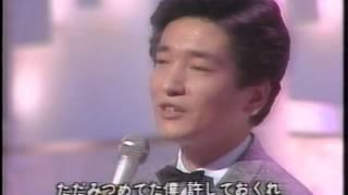 梶光夫 - ひとつぶの愛