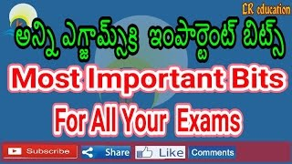 most important bits for all exams telugu appsc tspsc ssc