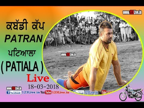 Patran ( Patiala ) Kabaddi Tournament Live 18 March 2018/www.123Live.in
