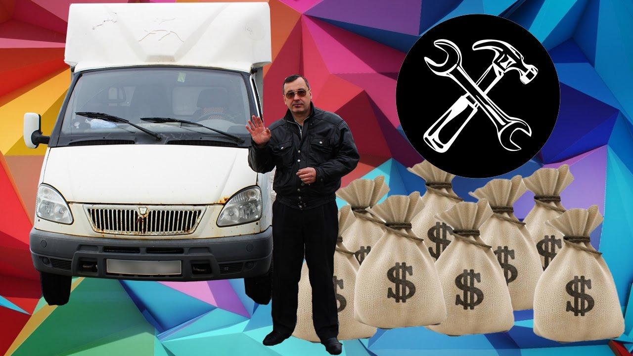 [Автообзор] Газель. ГАЗ 3302 с будкой. Зарабатываем деньги. Двигатель Chrysler.