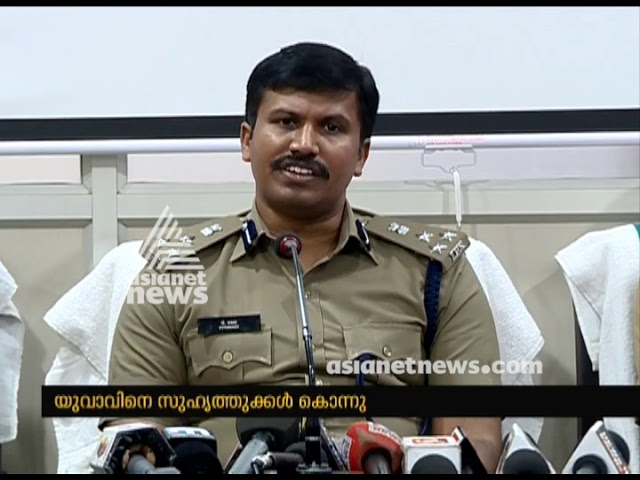 Friends killed and burned youth in the conflict of sharing theft materials | FIR 16 Sep 2018