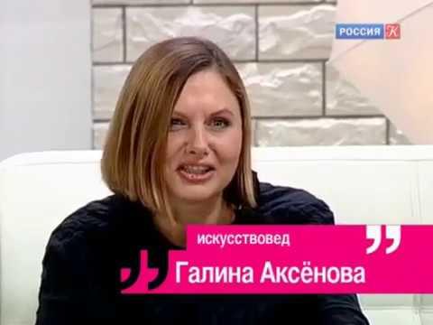 """Правила жизни"" 14.09.2016 Галина Аксенова"