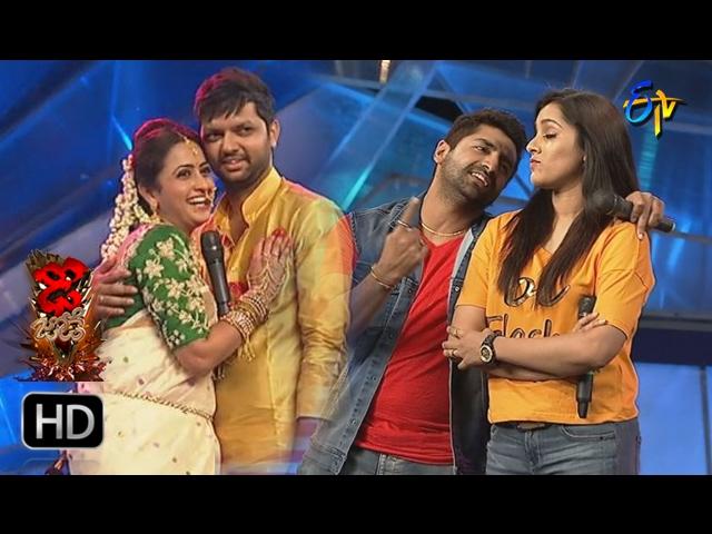 Dhee Jodi |  15th February 2017 | Full Episode | ETV Telugu