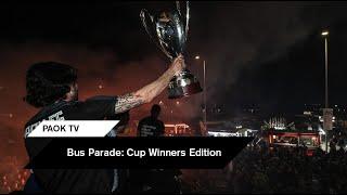 Το Κύπελλο στη Θεσσαλονίκη - PAOK TV