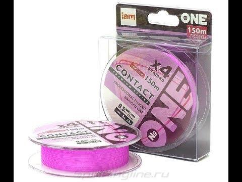 "Распаковка посылки от интернет-магазина Spinningline"". Шнур №ONE Contact X4 в размере 0.3 PE"