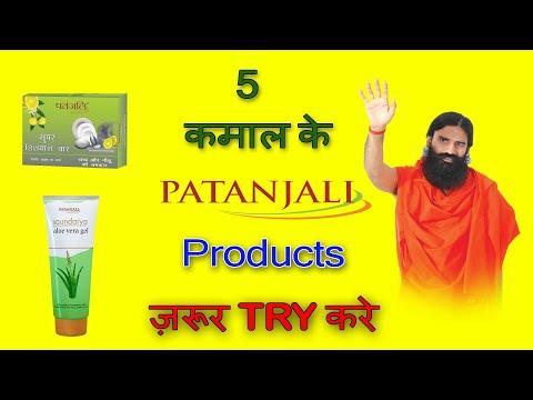 5 Amazing Patanjali Products You Should Try -NOT SPONSORED #Kavish Gami