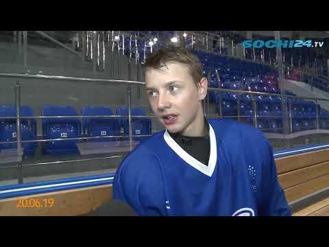 50 юных хоккеистов в Сочи борются за шанс попасть в МХЛ